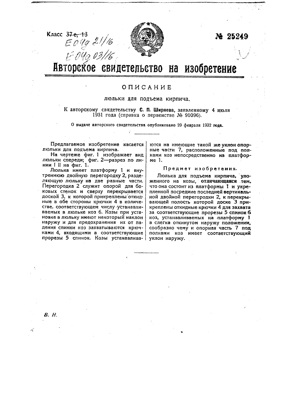 http://images.vfl.ru/ii/1506651473/c7be1632/18785381.png