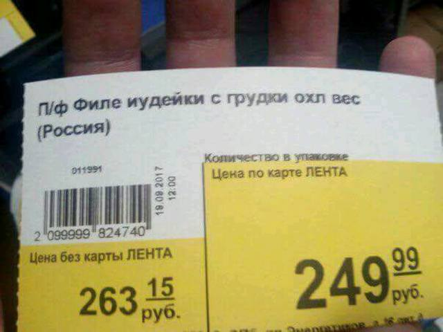 http://images.vfl.ru/ii/1506673918/b461fb99/18788475_m.jpg