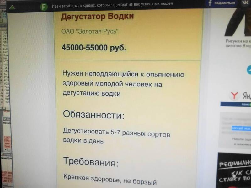 http://images.vfl.ru/ii/1506714077/868e1a64/18797003.jpg