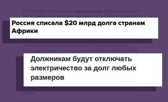 http://images.vfl.ru/ii/1506769351/958889b7/18804237_m.jpg