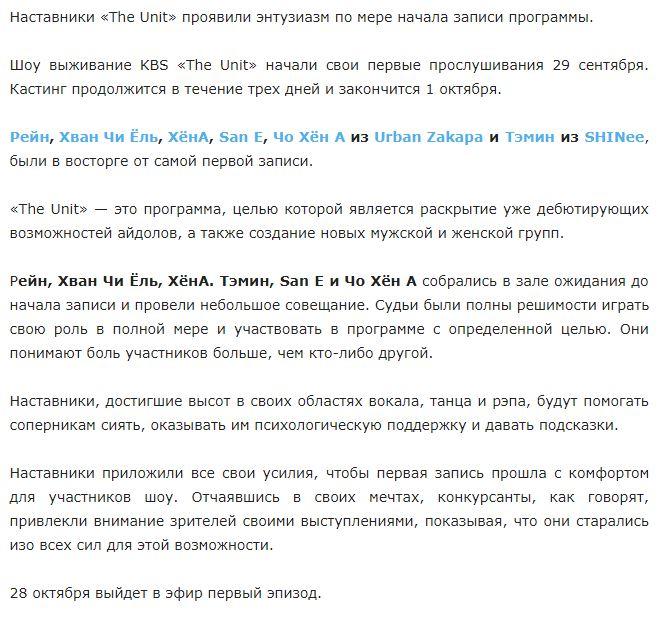 http://images.vfl.ru/ii/1506781619/1efc7cb9/18806542.jpg