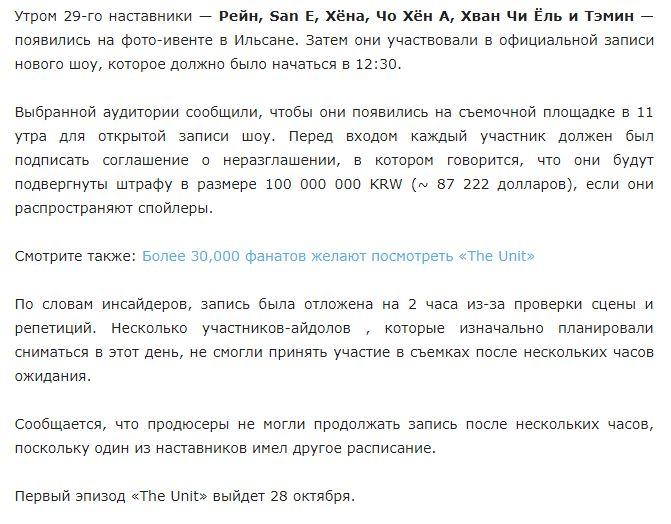 http://images.vfl.ru/ii/1506782468/0a5826c3/18806656.jpg