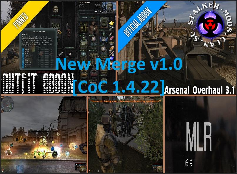 New Merge v1.0