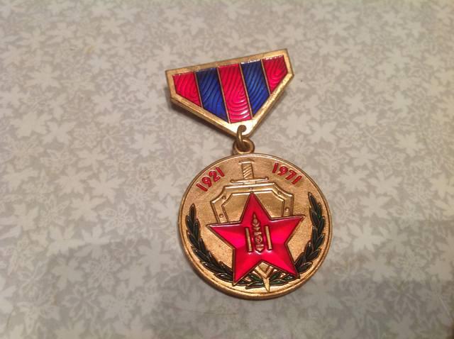 http://images.vfl.ru/ii/1506795975/139d9d60/18809548_m.jpg