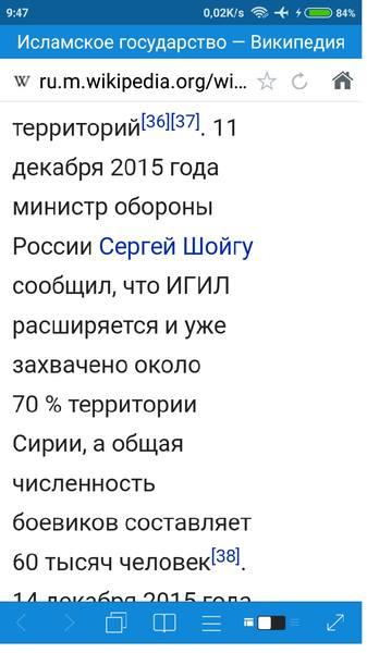 http://images.vfl.ru/ii/1506825333/6ac9d735/18812007.jpg
