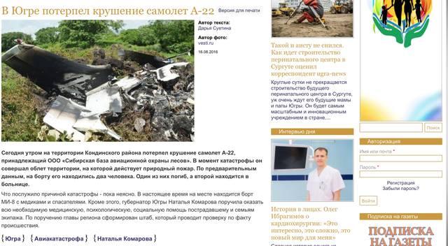 http://images.vfl.ru/ii/1506844068/27a90ab8/18813210_m.jpg