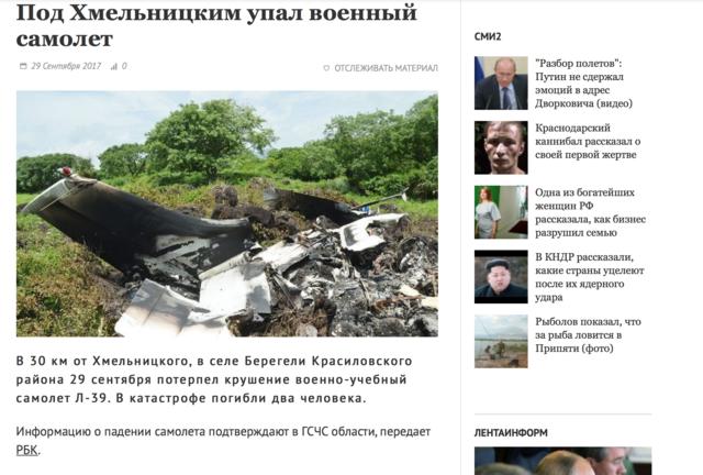 http://images.vfl.ru/ii/1506845699/c00542ac/18813579_m.png
