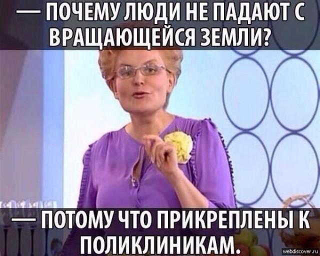 http://images.vfl.ru/ii/1506856965/254f2a78/18815389.jpg