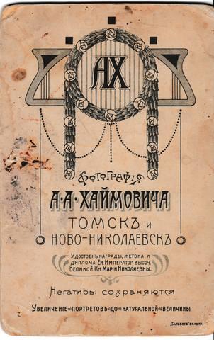 http://images.vfl.ru/ii/1506868843/b2f4bf88/18817756_m.jpg