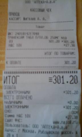 Катенька - Катюша 18819886_m
