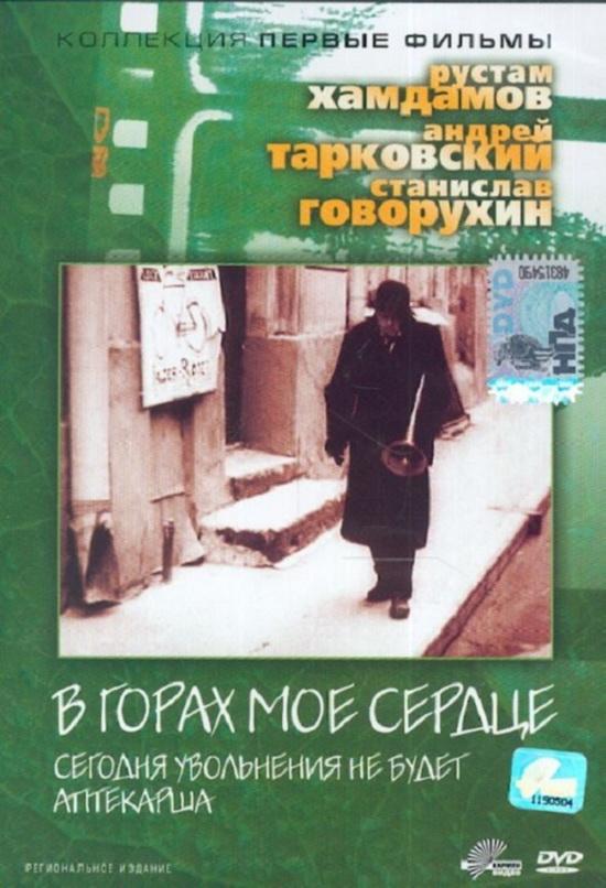 http//images.vfl.ru/ii/1506961588/ee50de/18830889.jpg
