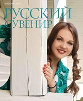 http://images.vfl.ru/ii/1506975940/1271d1bd/18833844_s.jpg