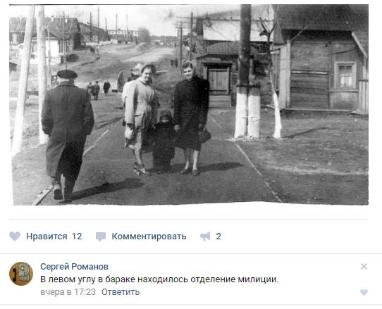 http://images.vfl.ru/ii/1507005905/a4f562b9/18835734_m.png
