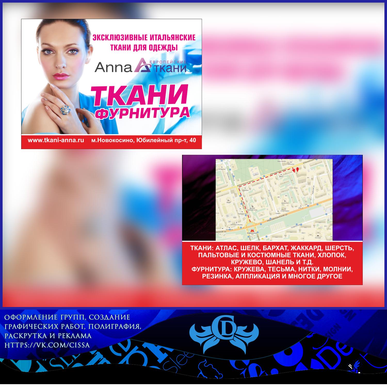 http://images.vfl.ru/ii/1507009436/698abb7e/18836175.png