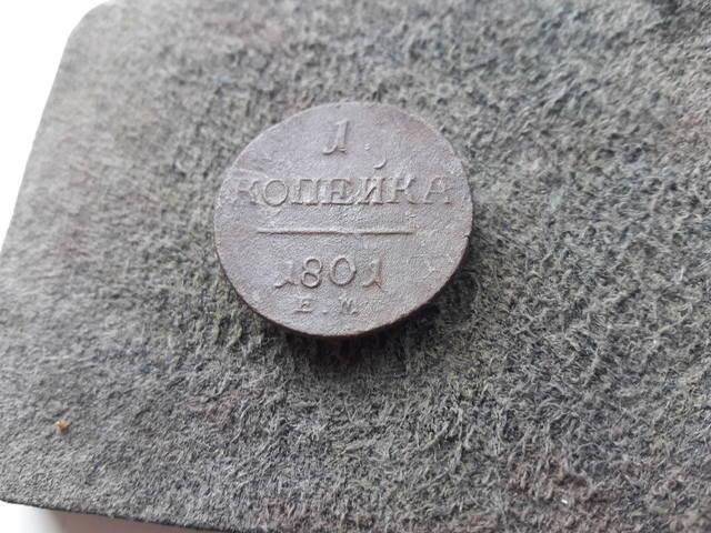 18838152_m.jpg