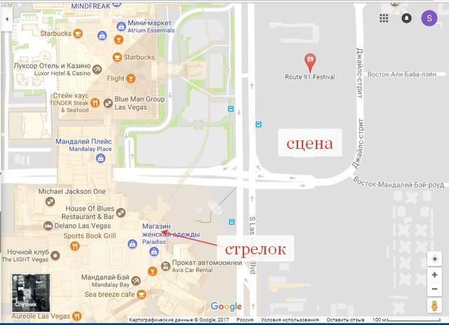 http://images.vfl.ru/ii/1507032340/180d6b48/18841346_m.jpg