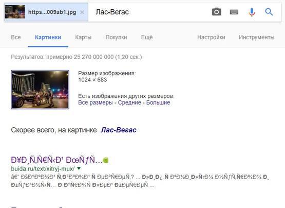 http://images.vfl.ru/ii/1507054372/e89990fb/18845998_m.jpg