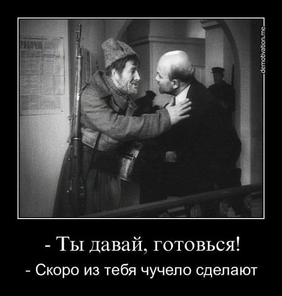 http://images.vfl.ru/ii/1507054935/5cc28d84/18846132.jpg