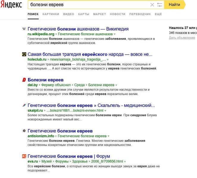 http://images.vfl.ru/ii/1507058159/9a26774e/18846860.jpg