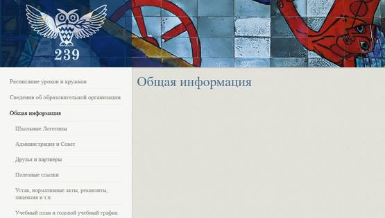 http://images.vfl.ru/ii/1507106046/ce3b0a5e/18852166_m.jpg