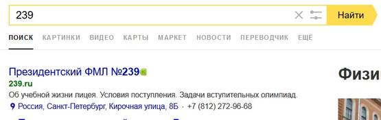 http://images.vfl.ru/ii/1507106046/e6abe4e7/18852164_m.jpg