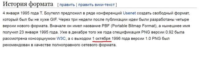 http://images.vfl.ru/ii/1507154107/182eb1af/18861155_m.jpg