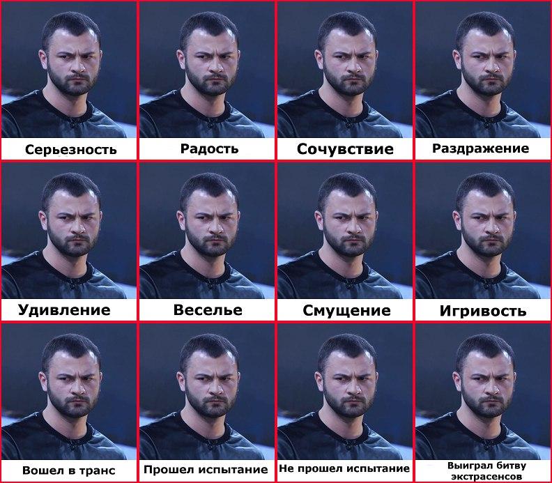 Константин Гецати - экстрасенс или актер