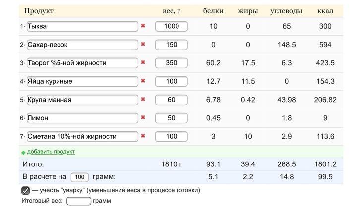 http://images.vfl.ru/ii/1507167527/66c8b83c/18861710_m.jpg