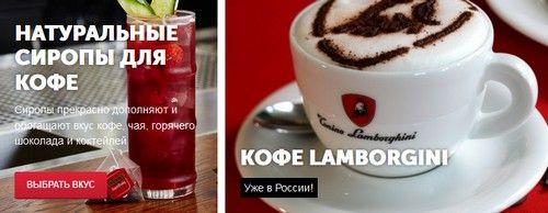 Промокод Kofe.ru. Скидка до 50% на различные сорта кофе и чая