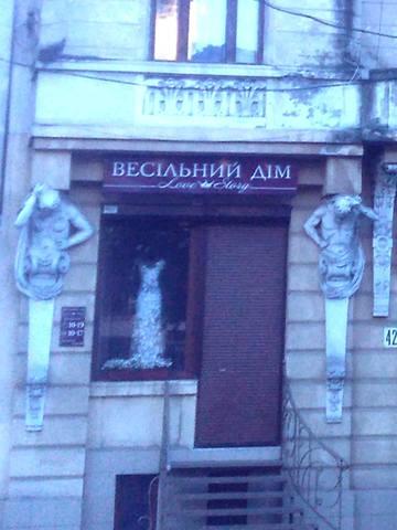 http://images.vfl.ru/ii/1507211229/71594743/18870838_m.jpg