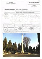 http://images.vfl.ru/ii/1507218432/ab54c00f/18872559_s.jpg