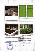 http://images.vfl.ru/ii/1507273806/39f94209/18880950_s.jpg