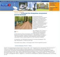 http://images.vfl.ru/ii/1507274040/6e9b3d21/18881010_s.jpg