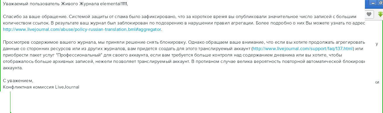 http://images.vfl.ru/ii/1507277922/abfec1a6/18881705.jpg
