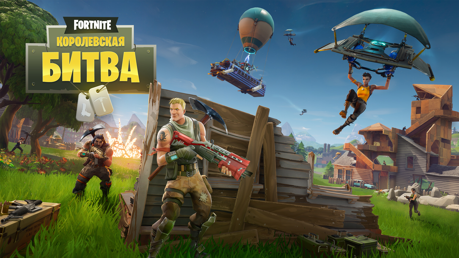 Epic Games забанила «тысячи» читеров в Fortnite: Battle Royale