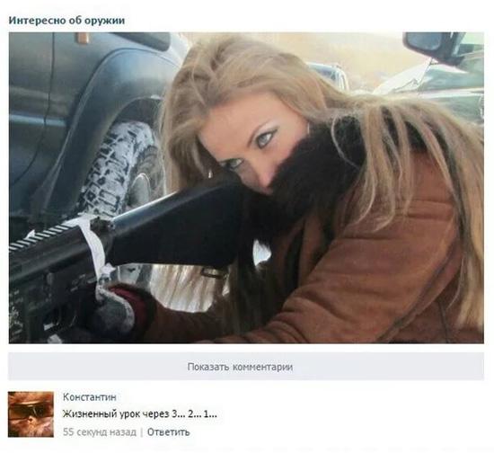 http://images.vfl.ru/ii/1507290693/534c96bd/18884393.jpg