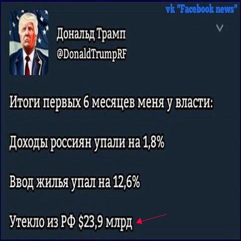 http://images.vfl.ru/ii/1507306634/81a46634/18888271.jpg