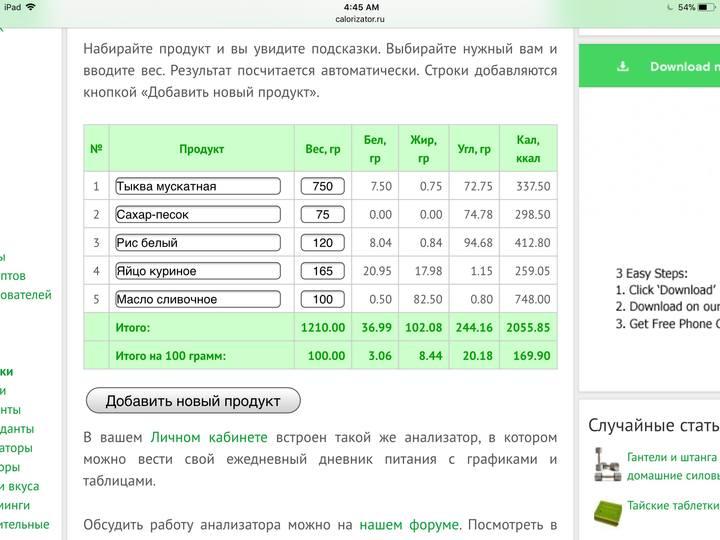 http://images.vfl.ru/ii/1507374548/e489bcb2/18898579_m.jpg