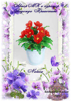 http://images.vfl.ru/ii/1507388165/865ad9a6/18901776_m.jpg