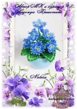 http://images.vfl.ru/ii/1507388167/49de9c5e/18901777_m.jpg