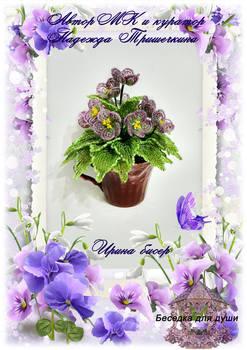 http://images.vfl.ru/ii/1507388169/9e5b8fd7/18901779_m.jpg