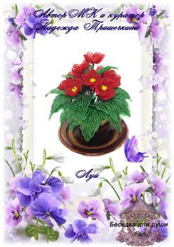 http://images.vfl.ru/ii/1507388171/88950c62/18901781_m.jpg