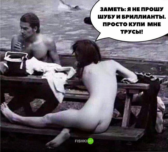 http://images.vfl.ru/ii/1507394353/1f35412d/18902968.jpg