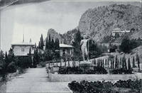 Симеиз. 1950-1960-е гг