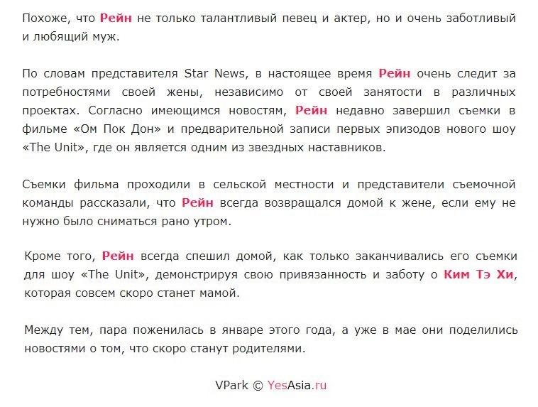 http://images.vfl.ru/ii/1507450876/2eef443e/18909527.jpg