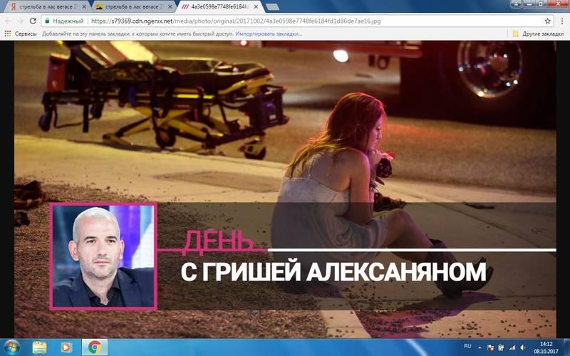 http://images.vfl.ru/ii/1507461239/b84077f1/18911972.jpg