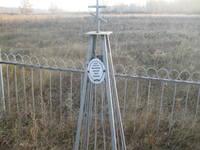 http://images.vfl.ru/ii/1507463339/e81f4436/18912300_s.jpg