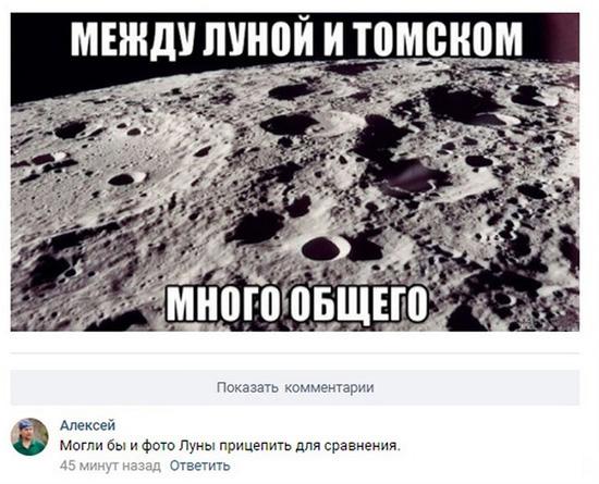 http://images.vfl.ru/ii/1507492190/7974b4d2/18917937.jpg