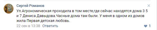 http://images.vfl.ru/ii/1507522480/323da878/18919791_m.png