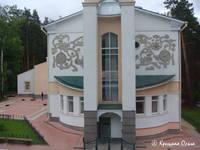 http://images.vfl.ru/ii/1507526183/505a4a50/18920440_s.jpg